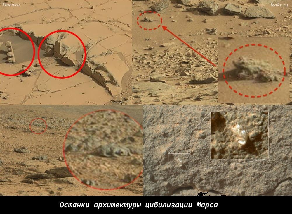 Останки архитектуры цивилизации Марса