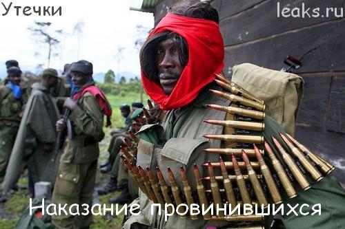 http://www.leaks.ru/images/krasnie-truselya.jpg