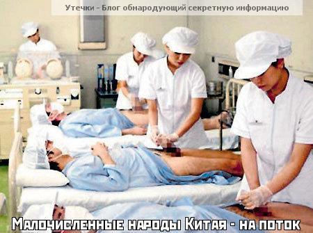 Взятие спермы у мужчин видео120