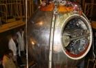 Российские биоспутники будут запущены в 2021 и 2025 годах